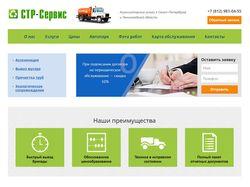 str-service.ru