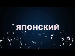 Анимационный текст.