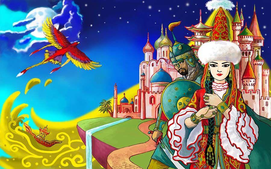 Казахские народные сказки в картинках считают, что