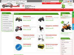 electromobili-shop.ru