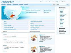 Интернет-магазин/каталог