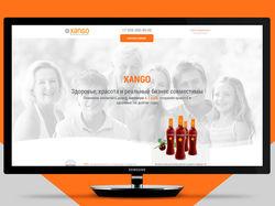 Landing Page Xango