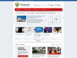 procnov.ru