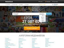 MediaStock.com.ua