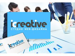 Icreative