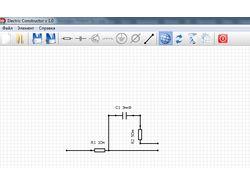 Конструктор электрических схем