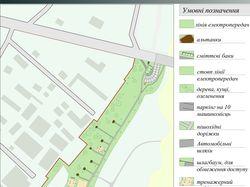 Проект благоустройства набережной Ивано-Франковска