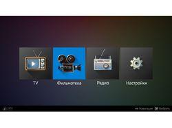 IPTV приложение для медиаплеера на базе Android