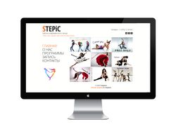 Сайт школы танца