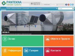Корпоративный сайт на трех языках