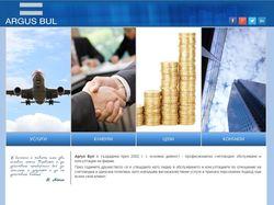 Дизайн респонсив корпоративного сайта