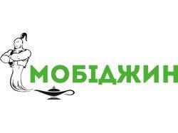 мобиджин
