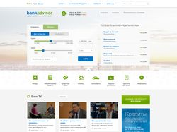 Bank Advisor