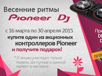 Баннер флеш для PIONEER DJ