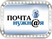 Логотип для сервиса почтовых рассылок