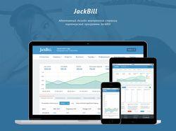 JackBill - партнерская программа