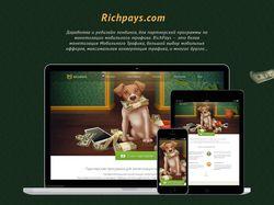 RichPays - Партнерская программа по монетизации