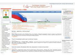 Североуральск-Инфо