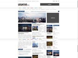 Тема Legatus копия для новосного сайта