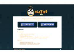 Сайт заработок на решении математических задачек