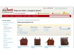 Редизайн сайта и расширение функционала.