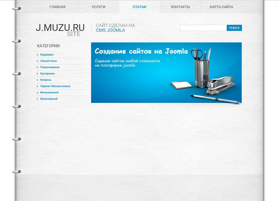Создание сайт фрилансеры joomla удаленная работа модератор в москве