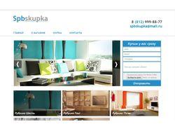 Создание сайта на WP по готовому макету