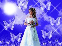Фантастическая невеста.