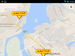 Amstor