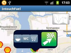 Intouch Fuel