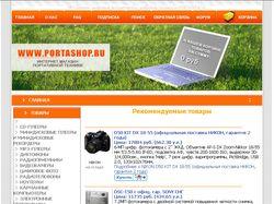 Интернет-магазин портативной техники