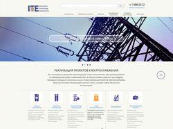 Верстка и программирование сайта-каталога ITE