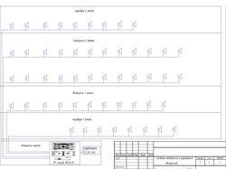 Проектирование системы ОПС и речевого оповещения