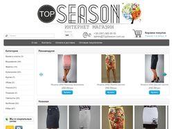Интернет магазин TopSeason