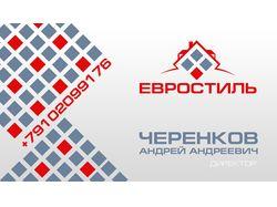 Визитка для компании Евростиль