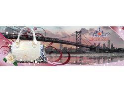 Банер в слайд шоу для интернет магазина сумок 3