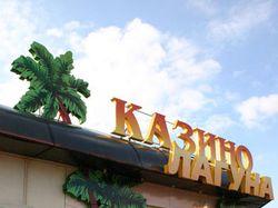kazino-laguna-mariupol