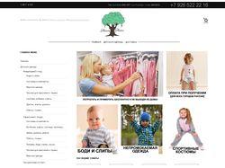 Интернет-магазин детской одежды yaotya.com