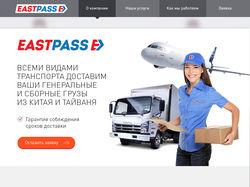EastPass