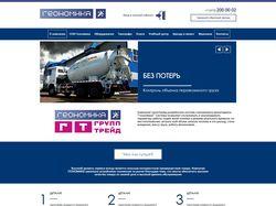 Спутниковый мониторинг перевозки грузов
