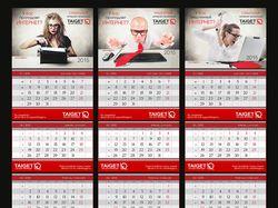 календарь_taiget