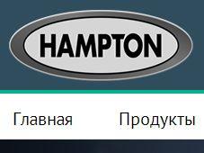 Магазин спортивного оборудования Hampton