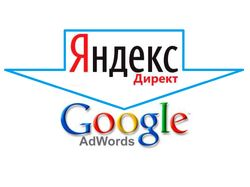 Перенос в Adwords