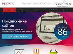 IQpromo - Продвижение сайтов