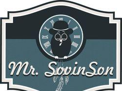 Мистер Совинсон