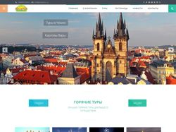Корпоративный Сайт (Туристическая Компания)