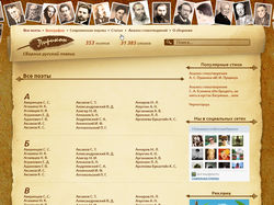 Дизайн сайта, логотип