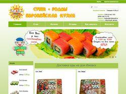 Интернет-магазин готовой еды для доставки суши