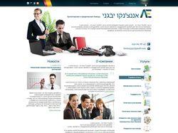 Бухгалтерская и юридическая помощь