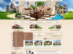 Аренда и продажа недвижимости